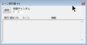jikkouki1