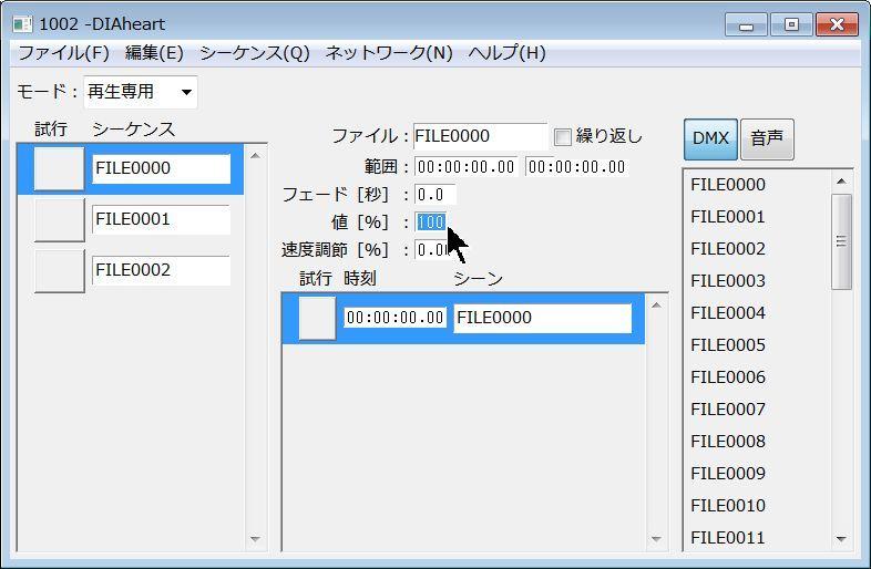 ごんぐ日報~舞台照明情報とDoct...