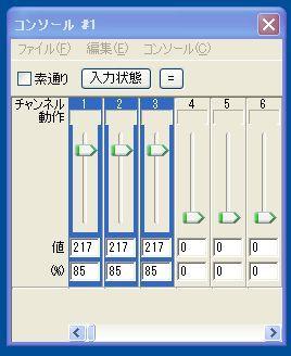 console04