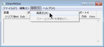 3_saihyouji