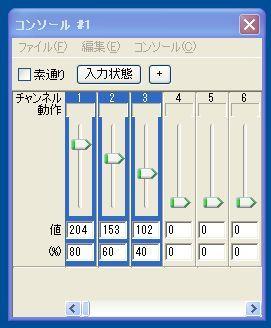 console05