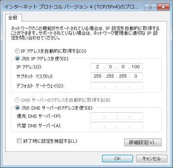 artnet1456