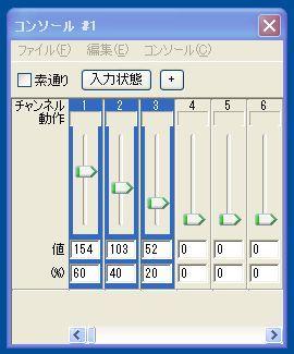 console06
