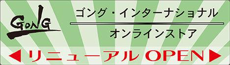 バナー210309仮決定