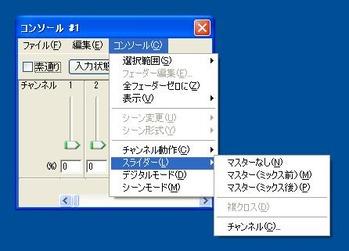 console101