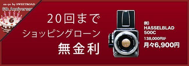 title_mukinri
