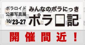 top_bnr_201310-1