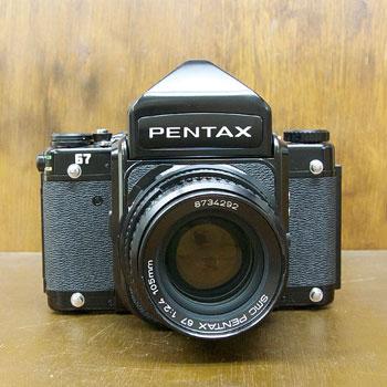 pentax67-1