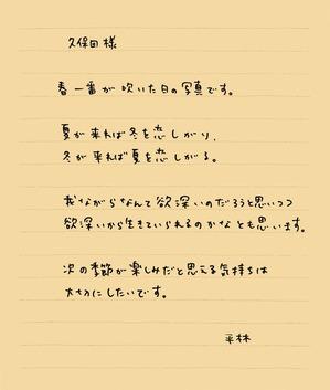 平2016:2月L