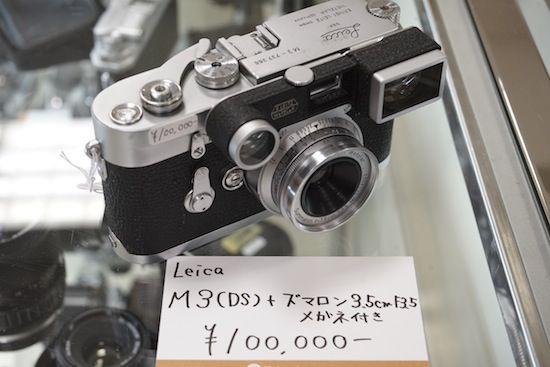 DSC02299
