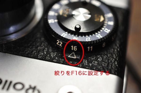 DSC_9275