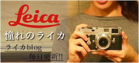 bnr_main_leica のコピー