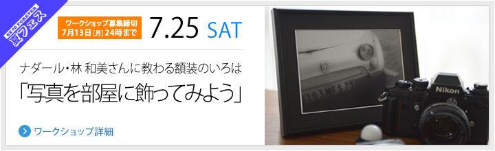 btn_4_gakusou