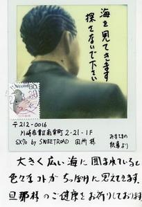 img002 のコピー