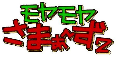 blog_import_5090070cd4558