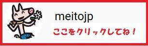 Youtubeクリック