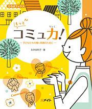 books201504
