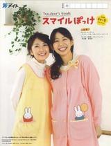2009スマぽけ秋冬1