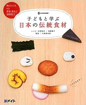 dentousyokuzai