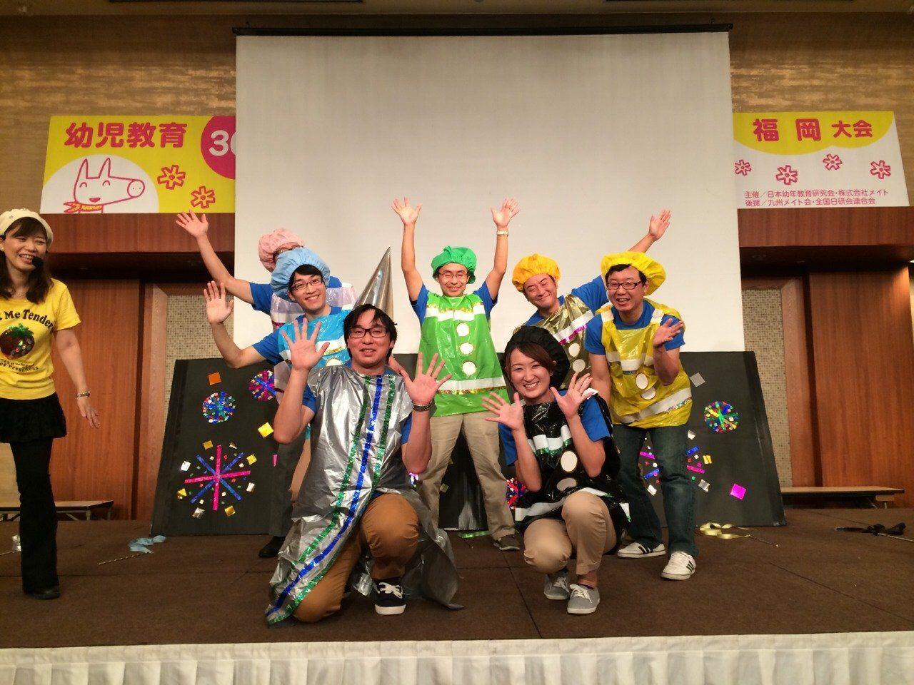 kurokun_fukuoka