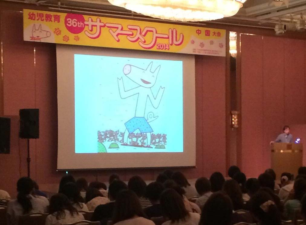Okayama_Miyanishi