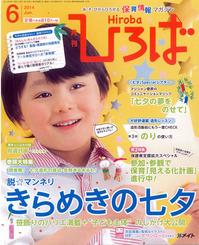 hyoushi1406