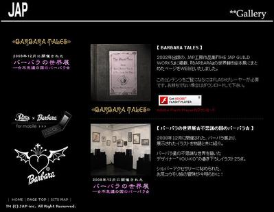 barbara_gallery