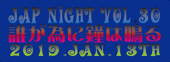JN_仮タイトル