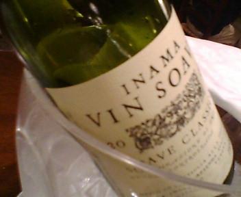 スーペルバッコの白ワイン