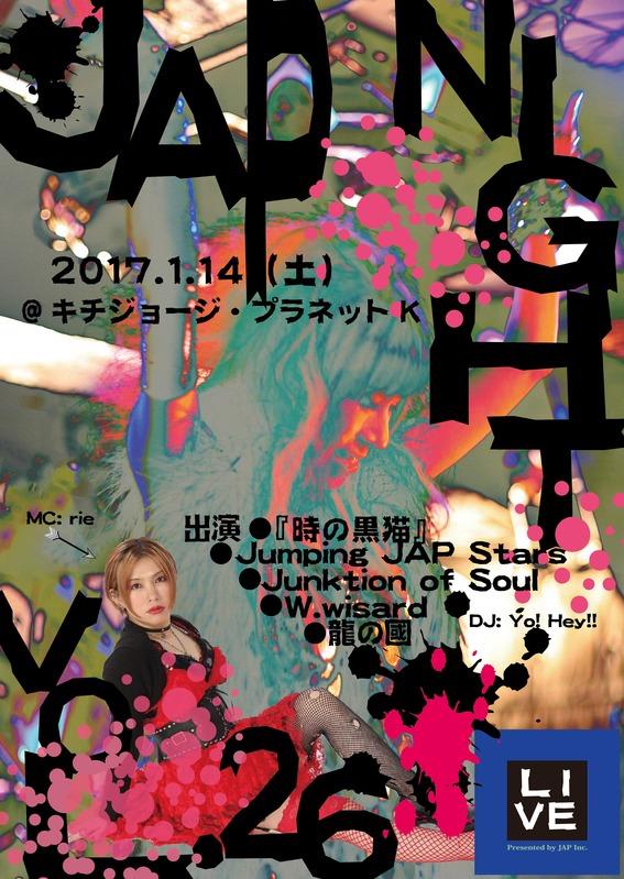 JN26ポスター-01