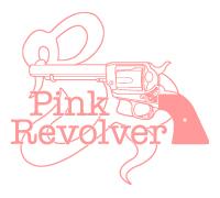 ピンク・リボルバー
