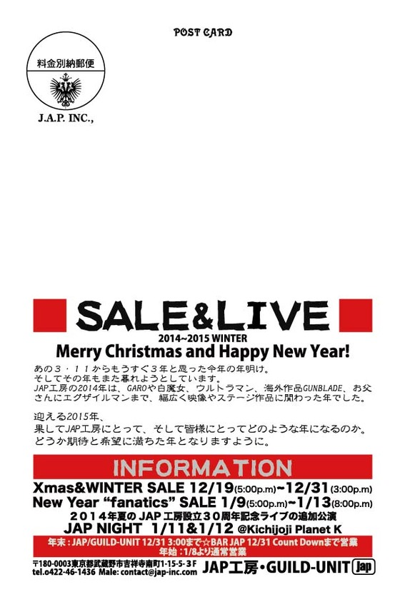 2014SALE&LIVEup-02