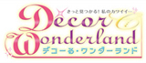 decor_wonderland