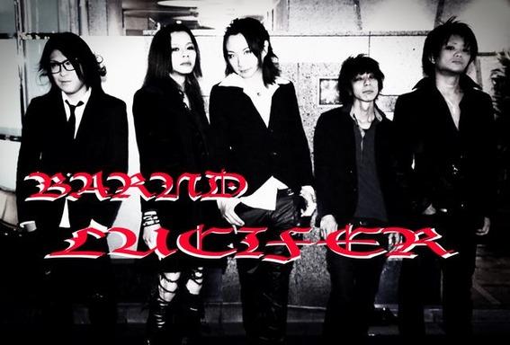 Luciferlarge-1