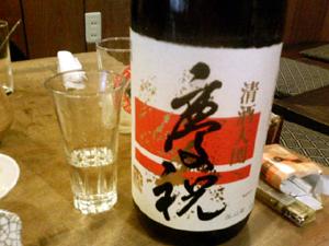 はなさき-酒