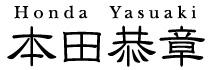 Honda Yasuaki