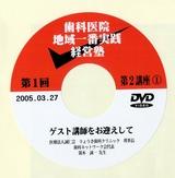 DVD盤面光洋3