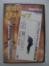 6650cbb4.JPG