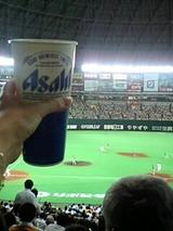 ホークスビール