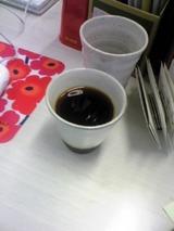 コーヒーかよっ