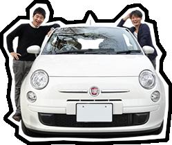img_car_left