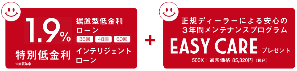 offer_500x_2015q4
