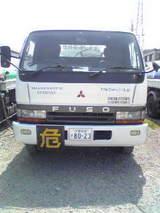 c6f78fbb.jpg
