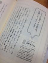 3歳までの教科書3
