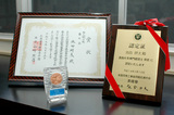 「茶匠」「第54回全国茶審査技術競技大会」