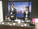 東京商談会-premium-tea-lounge1