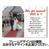 結婚内祝カード