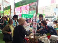 2016.05 平成新茶まつり
