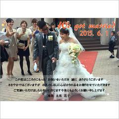 結婚内祝メッセージカード