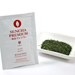 煎茶プレミアム-華- 1バッグ